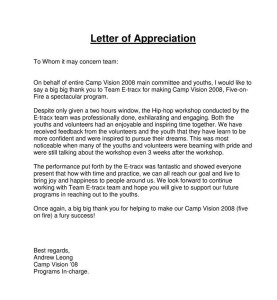 Reference Letter Testimonial by Camp Vision